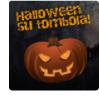 tombola halloween